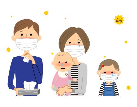 アレルギーについて